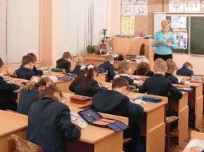 After-school susținut de primărie pentru elevi – proiect PNL